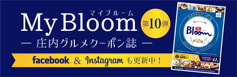 MyBloom